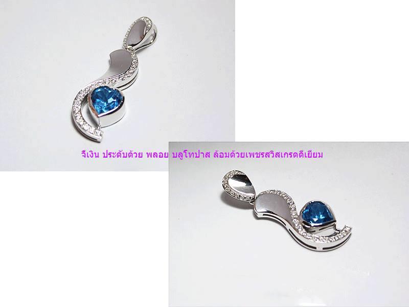 1377252_575760889156310_67959273_n_-_Copy.jpg