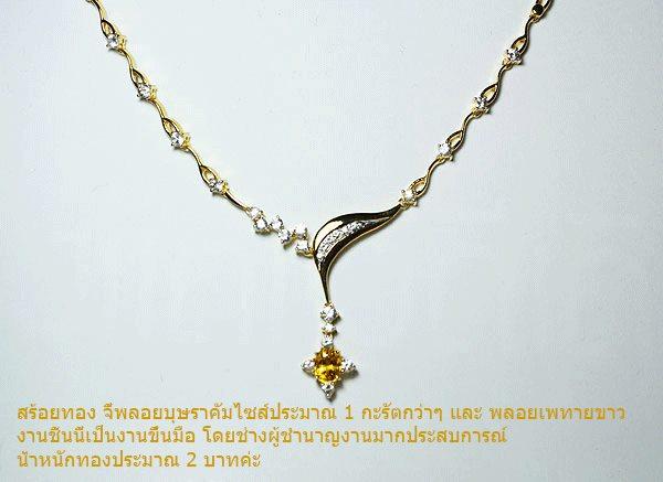 1381663_578466162219116_810774890_n_-_Copy.jpg