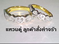 1391635_578666462199086_1171362535_n_-_Copy.jpg
