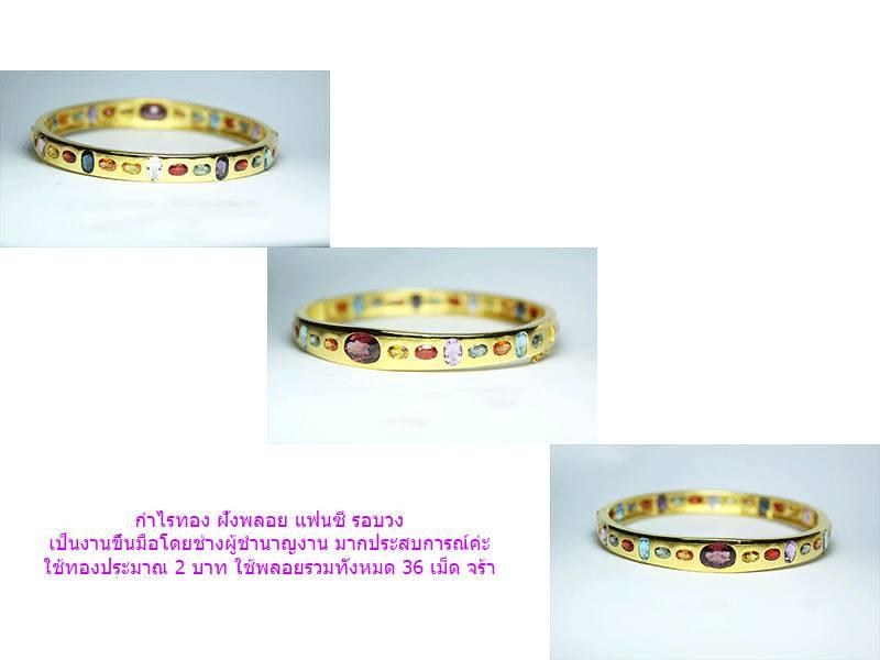 1424556_589266327805766_343098277_n_-_Copy.jpg
