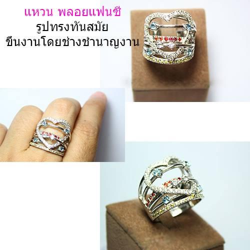 1455977_592316384167427_608953041_n_-_Copy.jpg